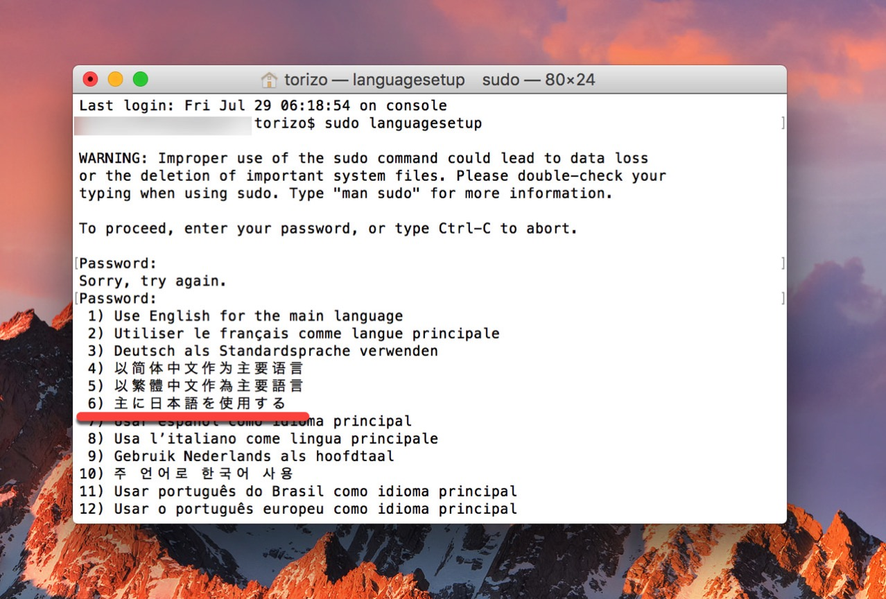 How to change language used login screen mac2