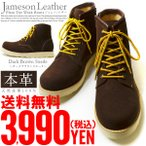 爆安 2900円 zip ワーク ショート ブーツ メンズ モカシン プレーン JAMESON ジェムソン