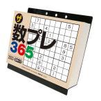 池田夏希 2011年カレンダー