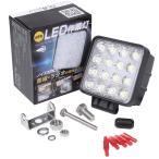 LED作業灯48W 船舶/集魚灯に/強力LED 48w