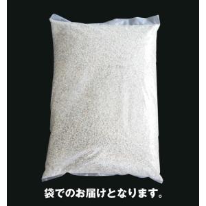 園芸に最適!島根県産天然ゼオライト 業務用ゼオライト 20kg