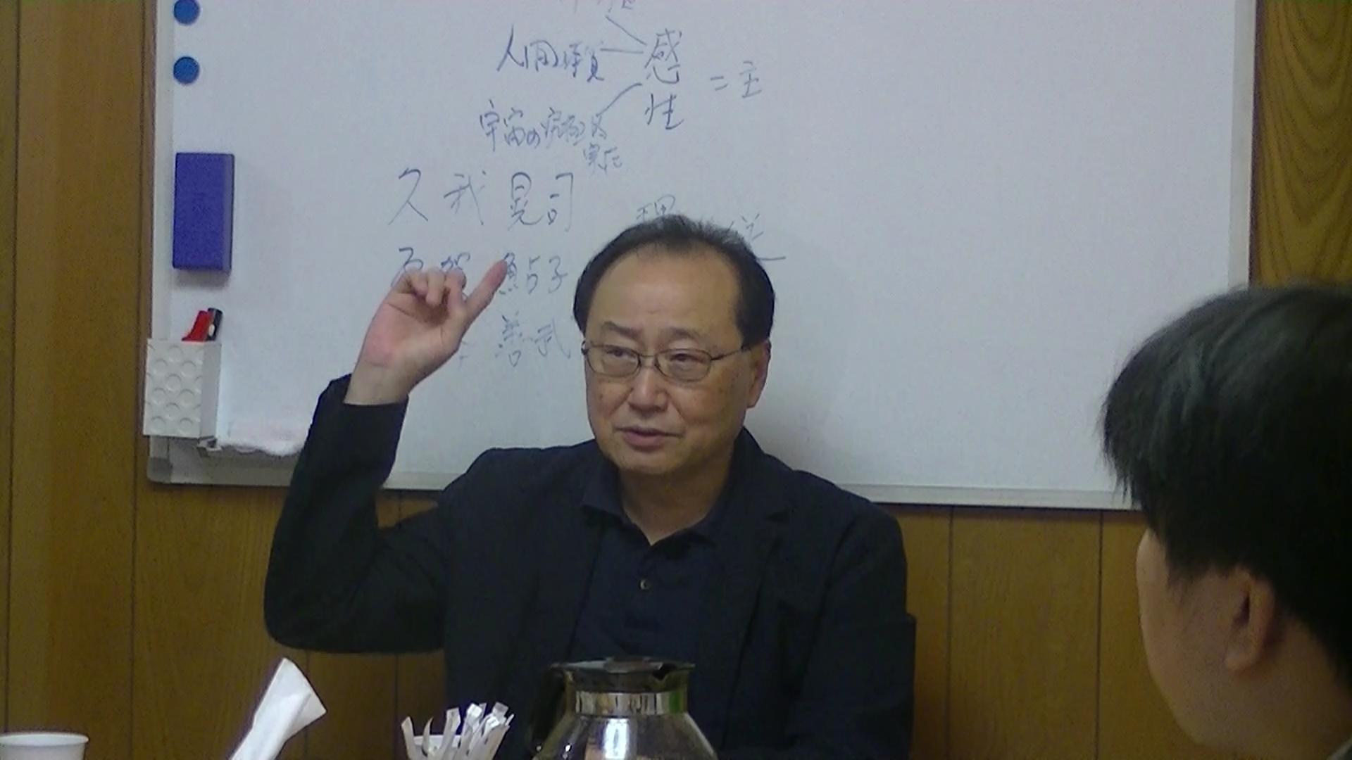 2017年10月4日(水)感性論哲学入門講座