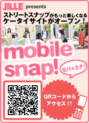 mobile snap! モバ★スナ