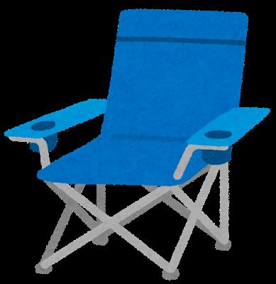 kagu_camp_chair.png