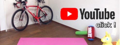 YouTube YOUTUBE ユーチューブ ゆーちゅーぶ 無料 動画 レッスン