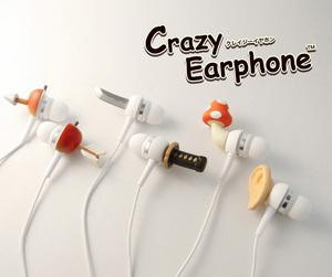 Crazy Earphone(クレイジーイヤホン)
