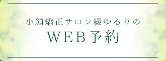 img_otoiawase02