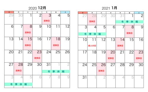 スクリーンショット 2020-12-13 15.11.01