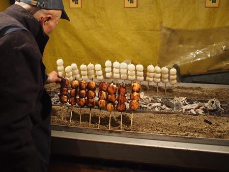 竹駒神社の屋台 味噌だんご屋さん