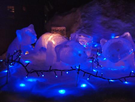 氷2アフター