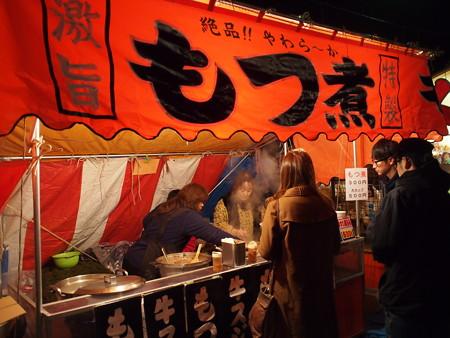 竹駒神社の屋台 もつ煮屋さん