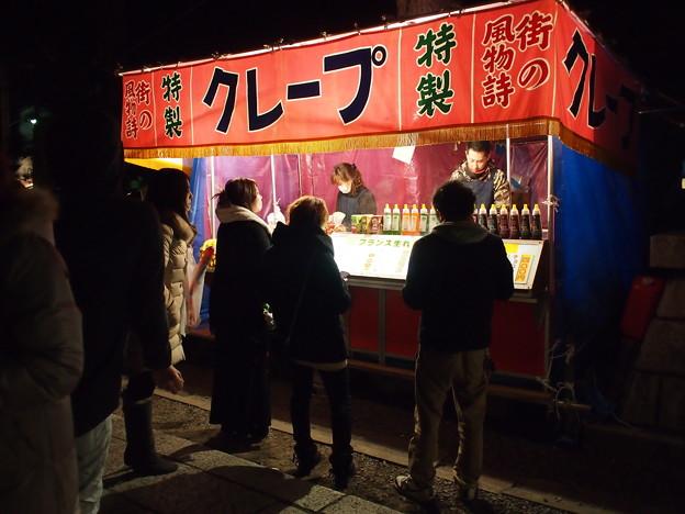 竹駒神社の屋台 クレープ屋さん