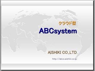 abcs1.jpg