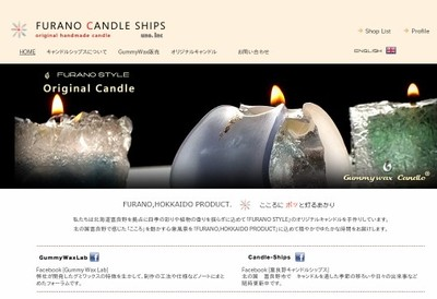 http://www.candle-ships.jp/index.html
