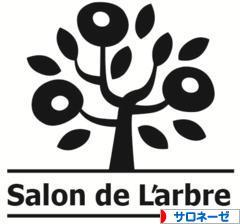 にほんブログ村 ライフスタイルブログ サロネーゼへ