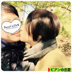 にほんブログ村 セクマイ・嗜好ブログ ビアンの恋愛へ
