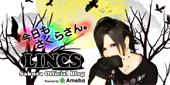 LINCS Sakura Blog