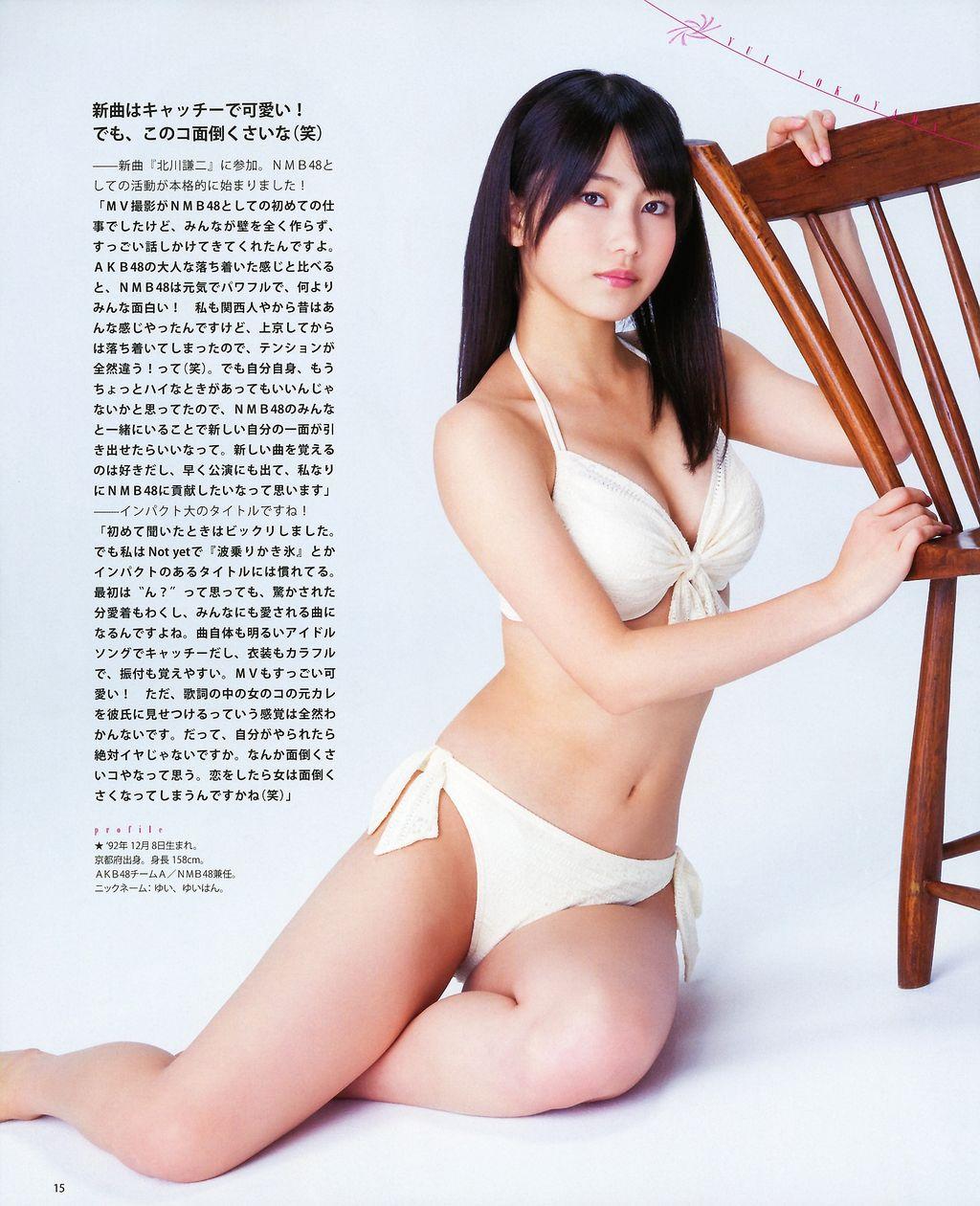 http://livedoor.blogimg.jp/akb48images/imgs/e/8/e86a8043.jpg