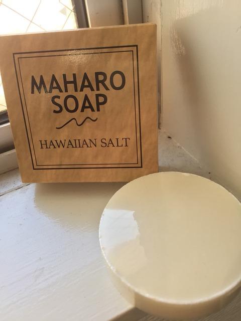 maharo10