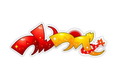 logo110611