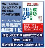 book2a