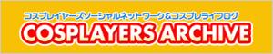 www.cosp_.jp_