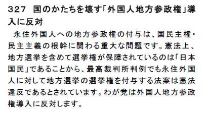 j_file2012