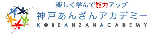 qhm_logo