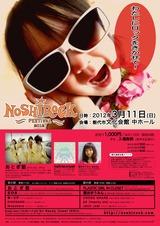 noshirockポスター