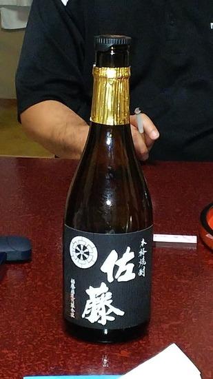 180414 下田ツーリング (27)