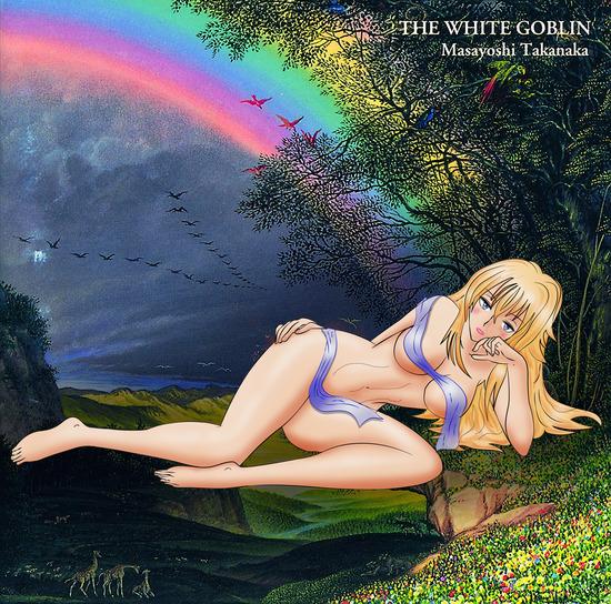 Rainbow 2_edited-3