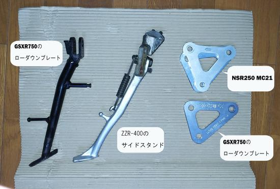 180414 下田ツーリング (39)