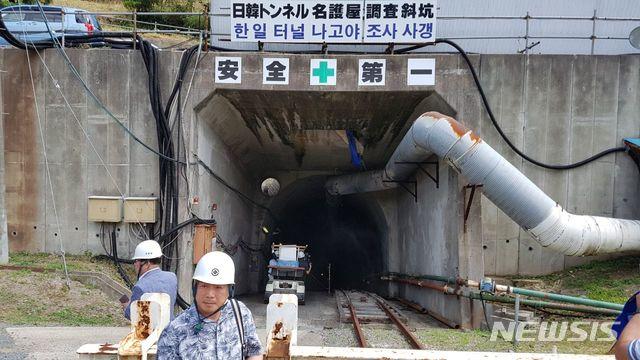 日 韓 トンネル