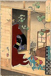 180px-Yoshitoshi_Kuzunoha