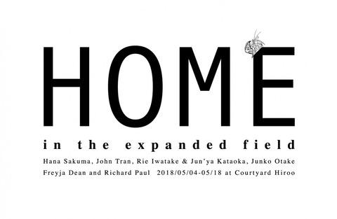 home_dm_front_OL