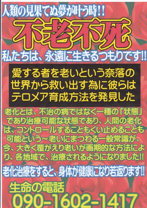 IMG_20161021_0002