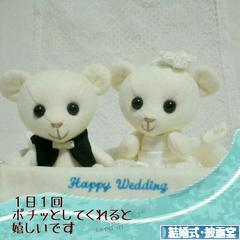 にほんブログ村 恋愛ブログ 結婚式・披露宴へ