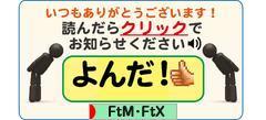 にほんブログ村 メンタルヘルスブログ 性同一性障害(FtM・FtX)へ