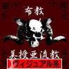 にほんブログ村 音楽ブログ ヴィジュアル系へ