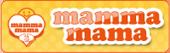 東海の子育てコミュニティ マンマ・マーマ