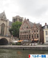 にほんブログ村 海外生活ブログ ベルギー情報へ