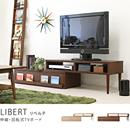 【即日出荷対応】伸縮式TVボード LIBERTテレビ台、TV台、TVボード、テレビラック、テレビボード、AVボード送料無料(送料込)