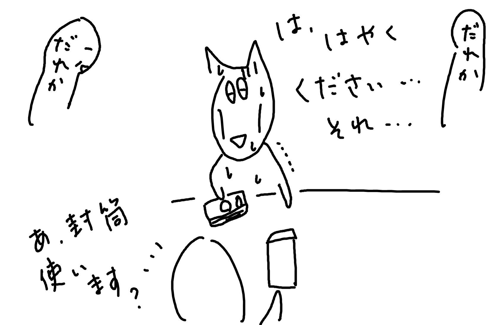 a0346618_15074883.jpg