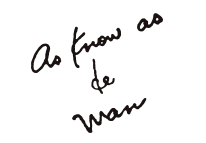 asさん,as know as de wan