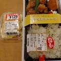 kanemi アピタ大府店