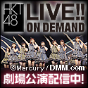 HKT48 LIVE!! ON DEMAND