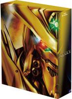 アクエリオン完全合体 Blu-ray BOX