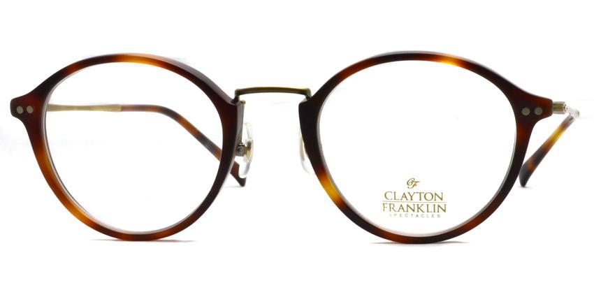 CLAYTON FRANKLIN / 643 / DM