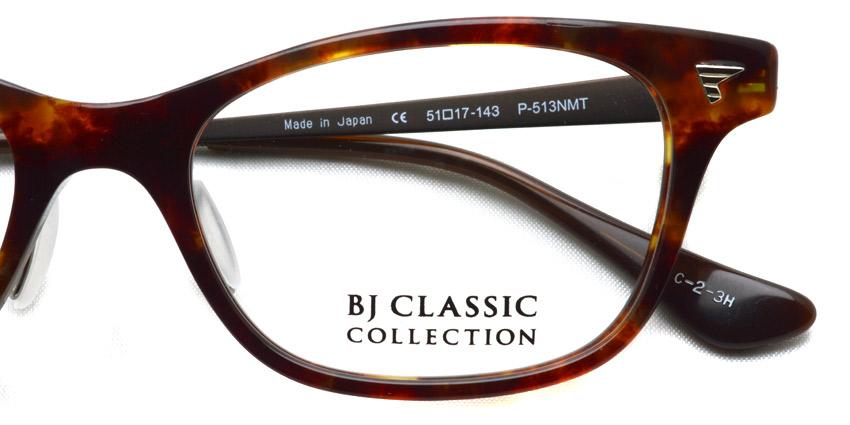 BJ CLASSIC / P-513NMT / color* 2 - 3H / ¥28,000 +tax