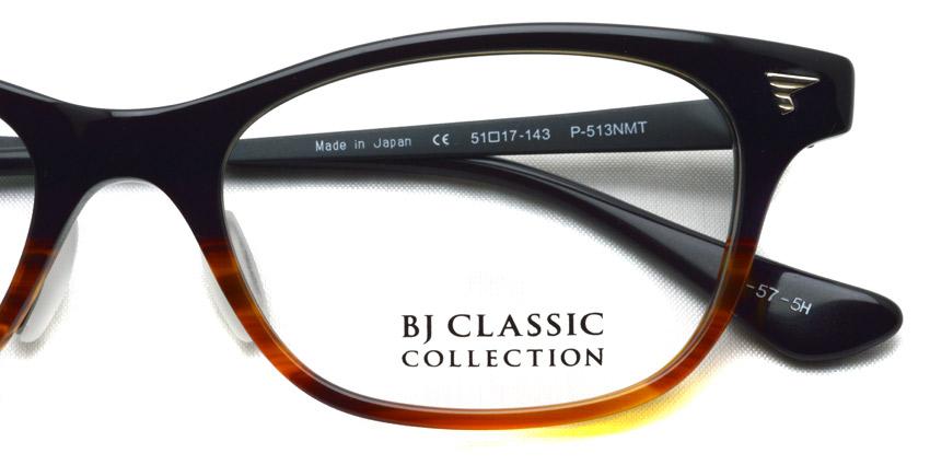 BJ CLASSIC / P-513NMT / color* 57 - 5H / ¥28,000 +tax